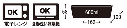 電子レンジOK,食器洗い乾燥機OK