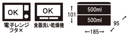 Dapper 塗2段ランチボックス1,000ml説明