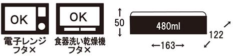 Kuu タイトランチボックス説明
