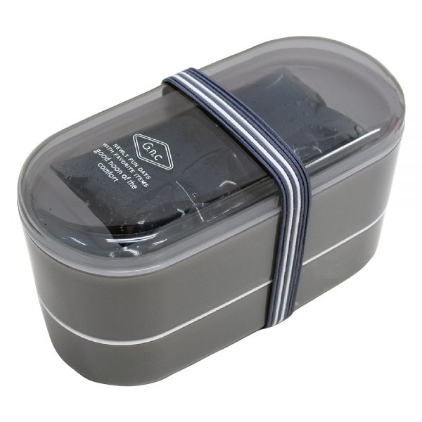 G.n.c 保冷剤付き2段ランチボックス グレー
